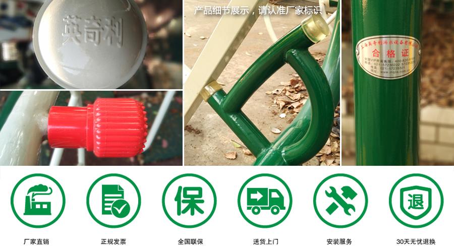 小區健身器材產品細節圖.jpg