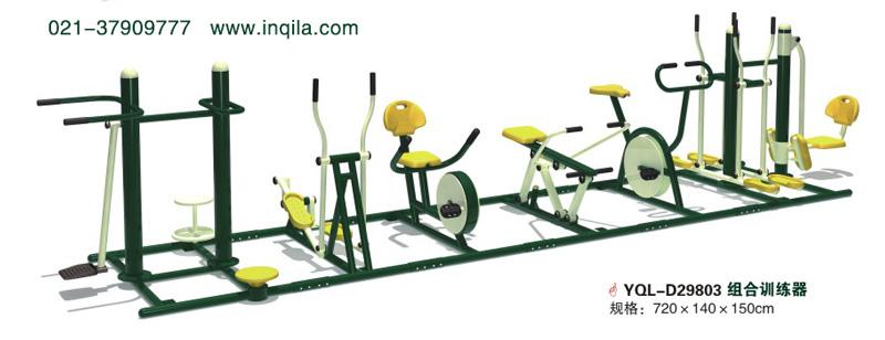 社區健身路徑越來越豐富,正確的鍛煉方法很重要!-.jpg