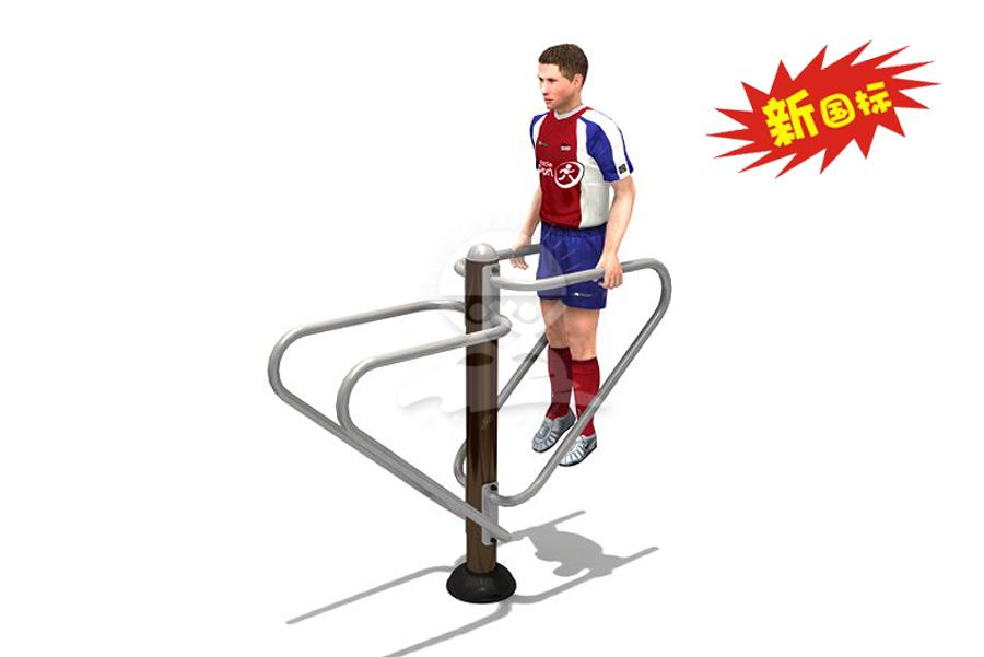 英奇利室外小區公園廣場社區戶外健身路徑器材廠家YQL-D26603雙人雙杠.jpg